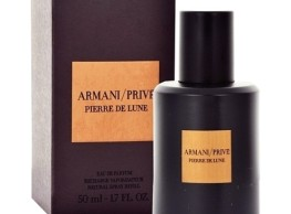 Giorgio Armani Armani Prive Pierre de Lune Žensko moška dišava