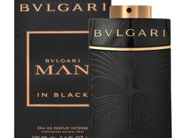 Bvlgari Man in Black All Black Edition Moška dišava